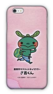 sumaho_sakichikun1